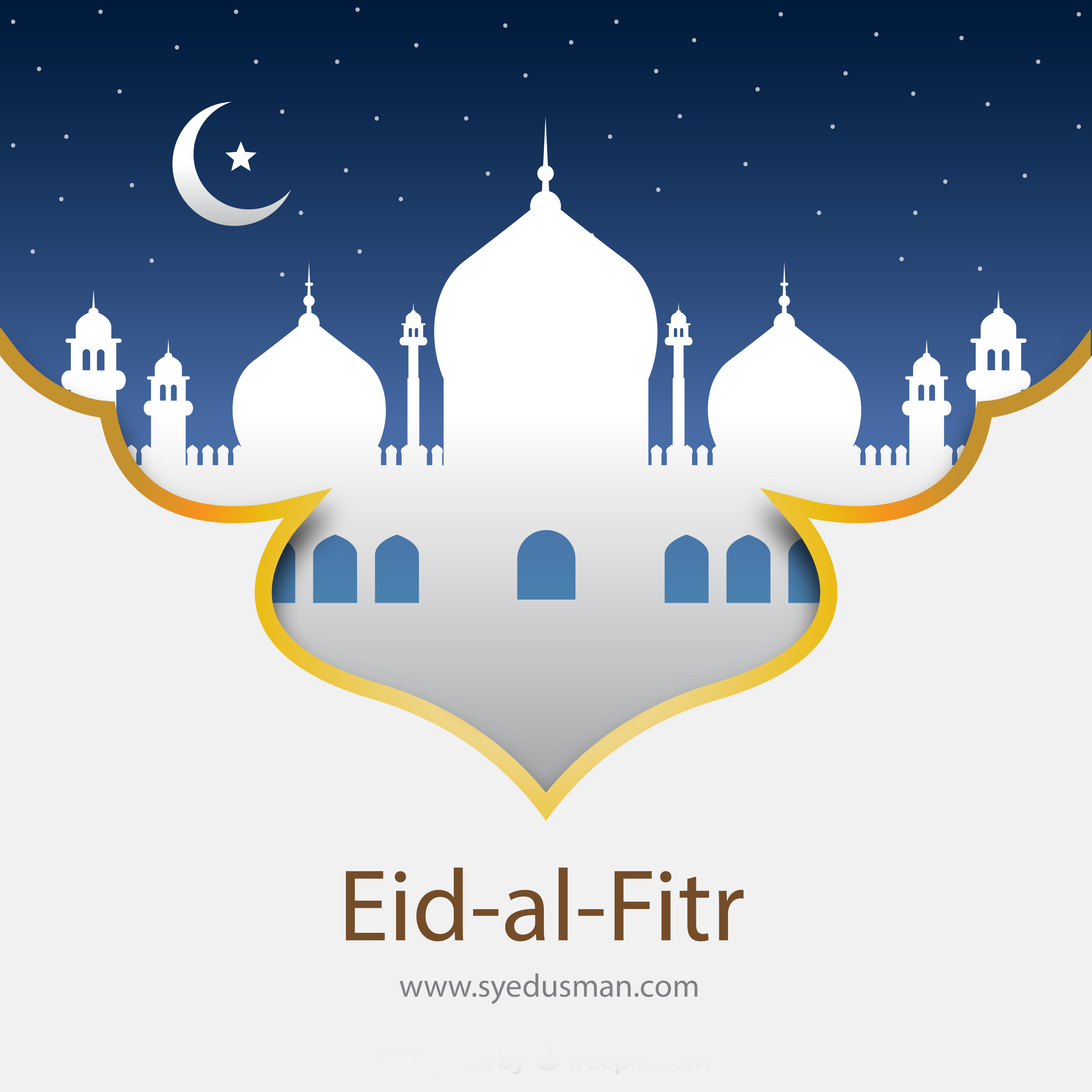 Eid 2016 Wishes