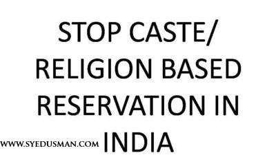Caste Reservation Essay