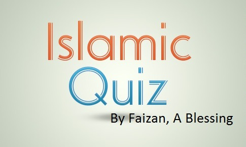 Easy Islamic Quiz