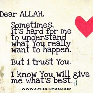 Trust Story about Allah